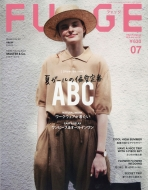 FUDGE (ファッジ)2018年 7月号