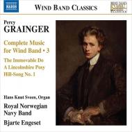 吹奏楽のための音楽全集 第3集 ビャルテ・エンゲセト&王立ノルウェー海軍バンド