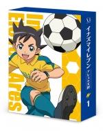 イナズマイレブン アレスの天秤 DVD BOX 第1巻(セット数予定)