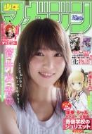 週刊少年マガジン 2018年 6月 27日号