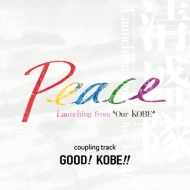"""Peace 〜Launching from """"Our KOBE""""〜"""