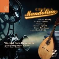 『シネマ・マンドリーノ〜マンドリンで聴く映画音楽』 ヴァンサン・ベア・ドゥマンデ、トリノ・フィル弦楽アンサンブル、他