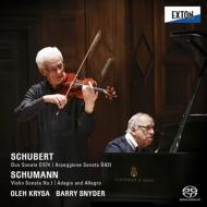 シューベルト:二重奏曲、アルペジョーネ・ソナタ、シューマン:ヴァイオリン・ソナタ第1番、アダージョとアレグロ オレグ・クリサ、バリー・スナイダー