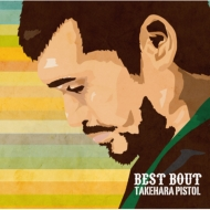 BEST BOUT 【完全生産限定盤】(2枚組アナログレコード)