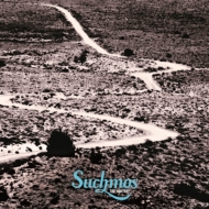 THE ASHTRAY 【完全生産限定盤】(アナログレコード)