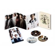映画「羊の木」 DVD豪華版 (3枚組)