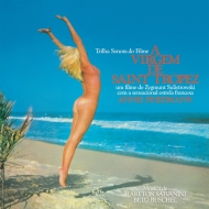 Virgem De Saint Tropez オリジナルサウンドトラック (アナログレコード)