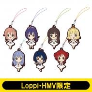 ラバーストラップセット (14個 1BOX)【Loppi・HMV限定】