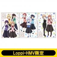 クリアファイルセット (3枚1セット)【Loppi・HMV限定】