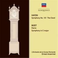 ビゼー:交響曲(1953)、序曲『祖国』、ハイドン:『時計』 エルネスト・アンセルメ&スイス・ロマンド管弦楽団