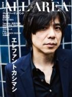 B−PASS ALL AREA Vol.8 シンコーミュージックムック