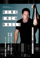 CROSSBEAT Special Edition ナイン・インチ・ネイルズ シンコーミュージックムック