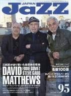 Jazz Japan (ジャズジャパン)vol.95 2018年 8月号