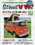 Street VWs2018年 8月