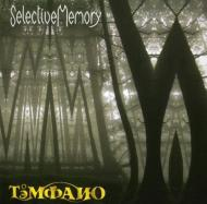 Tempano/Selective Memory