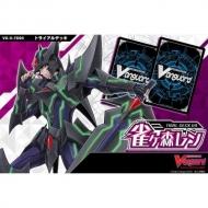 VG-V-TD04 カードファイト!! ヴァンガード トライアルデッキ第4弾 雀ヶ森レン