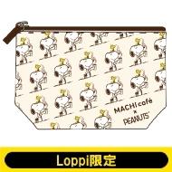ポーチ【Loppi限定】