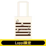 トートバッグ【Loppi限定】