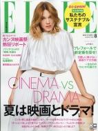 ELLE JAPON (エル・ジャポン)2018年 8月号