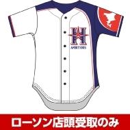 中田翔 130サイズレプリカユニフォーム HOKKAIDO be AMBITIOUS