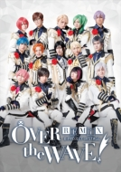 B-PROJECT on STAGE『OVER the WAVE!』 REMiX【限定特典あり】