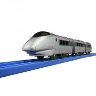 プラレール ぼくもだいすき!たのしい列車シリーズ 400系新幹線 連結仕様