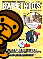 BAPE KIDS(R)by *a bathing ape(R)2018 AUTUMN/WINTER COLLECTION e-MOOK
