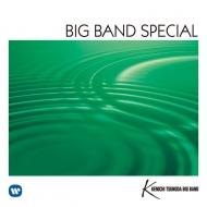 Big Band Special: 華麗なるビッグバンドサウンド (Hybrid SACD)