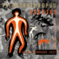 Ithecanthropus Erectus: 直立猿人<ジャズ・アナログ・プレミアム・コレクション>【初回生産限定盤】(180グラム重量盤レコード)