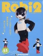 週刊 Robi2 2018年 7月 17日号 53号