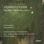 ストーリー・テラー、地平線の人影 ヨハネス・モーザー、カリツケ&ベルリン・ドイツ交響楽団、イヴァナ・プリスタショーヴァ、ノイエ・ムジーク・オーストリア