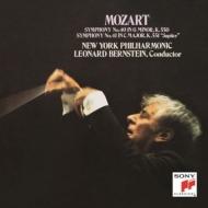 交響曲第40番、第41番『ジュピター』、『フィガロの結婚』序曲 レナード・バーンスタイン&ニューヨーク・フィル