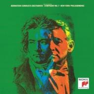 交響曲第7番(1964年録音)、第2番 レナード・バーンスタイン&ニューヨーク・フィル