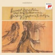 幻想交響曲(1963年録音)、序曲集 レナード・バーンスタイン&ニューヨーク・フィル