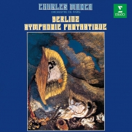 Berlioz Symphonie Fantastique, Brahms Symphony No.1 : Charles Munch / Paris Orchestra (Single Layer)
