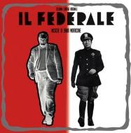 Il Federale オリジナルサウンドトラック (アナログレコード)