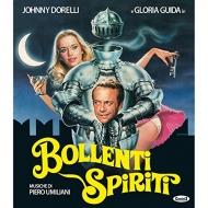Bollenti Spiriti オリジナルサウンドトラック (アナログレコード)