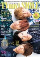 TVnavi SMILE (テレビナビスマイル)Vol.29 2018年 8月号
