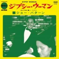 Gypsy Woman / So Fine 【初回限定プレス】(7インチシングルレコード)