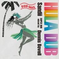 Hula Dub -Dub Max -【500枚限定プレス】 (アナログレコード)