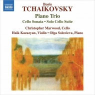 ピアノ三重奏曲、チェロ・ソナタ、独奏チェロ組曲 クリストファー・マーウッド、オルガ・ソロヴィエーヴァ、ハーイック・カザジャン