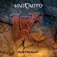 Trust In Rust