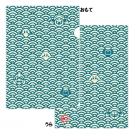 星のカービィ ふわふ和コレクション クリアファイル 2 カービィたちと青海波