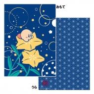 星のカービィ ふわふ和コレクション クリアファイル 3 カービィとお星さまの桔梗