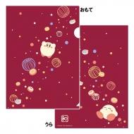 星のカービィ ふわふ和コレクション クリアファイル 4 カービィときらきら飴