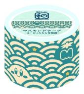 星のカービィ ふわふ和コレクション マスキングテープ 2 カービィたちと青海波