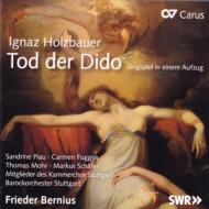 歌劇『ディドの死』全曲 フリーダー・ベルニウス&シュトゥットガルト・バロック・オーケストラ、サンドリーヌ・ピオー、マルクス・シェーファー、他(1997 ステレオ)