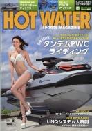 HOT WATER SPORTS MAGAZINE (ホットウォータースポーツマガジン)179 MOTOMOTO 2018年 8月号増刊