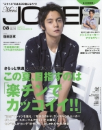 Men's JOKER (メンズ ジョーカー)2018年 8月号