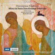 『三位一体の祝日』ミサ マンフレート・コルデス&ブレーメン・ヴェーザー=ルネサンス、フォルカー・ヤーニヒ